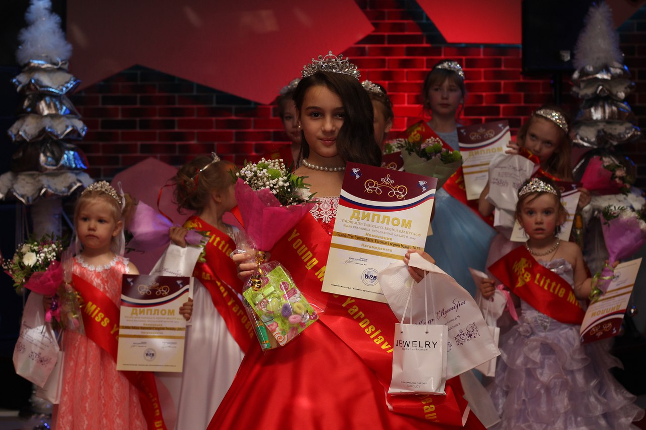 Итоги Конкурса «YOUNG MISS YAROSLAVL REGION BEAUTY 2017»